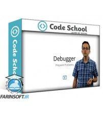 دانلود آموزش Code School Discover DevTools