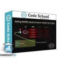 دانلود آموزش Code School Try SQL