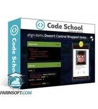 آموزش Code School Cracking the Case With Flexbox