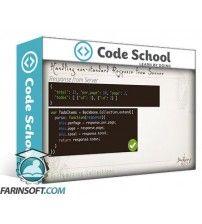 آموزش Code School Anatomy of Backbone.js Part 1-2