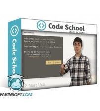 دانلود آموزش Code School Assembling Sass Part 2