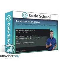 آموزش Code School Building Blocks of Express.js