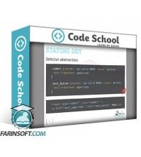 دانلود آموزش Code School CSS Cross-Country
