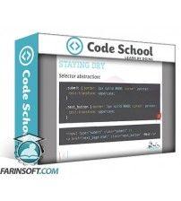 آموزش Code School CSS Cross-Country