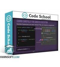 آموزش Code School JavaScript Road Trip Part 1-3