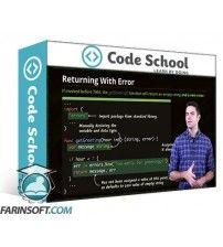 آموزش Code School On Track With Golang