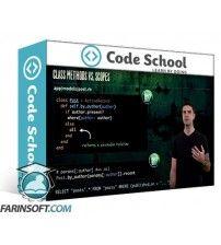 آموزش Code School Rails 4 Patterns