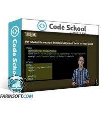 آموزش Code School Rails 4: Zombie Outlaws