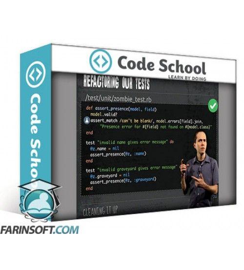 آموزش Code School Rails Testing for Zombies