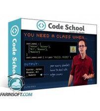 آموزش Code School Ruby Bits Part 1-2