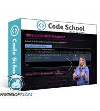 آموزش Code School Staying Sharp with Angular.js