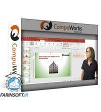آموزش CompuWorks PowerPoint 2016 – Advanced
