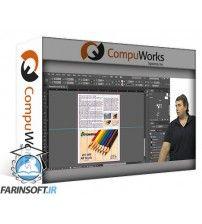 آموزش CompuWorks Adobe InDesign CC Introduction
