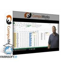 آموزش CompuWorks CompuWorks Excel 2013 Advanced
