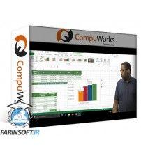 آموزش CompuWorks Excel 2013 Intermediate