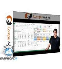 آموزش CompuWorks Excel 2013 Introduction