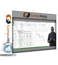 آموزش CompuWorks Project 2013 Introduction