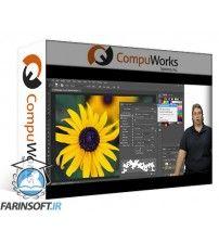 آموزش CompuWorks Adobe Photoshop CC Intermediate
