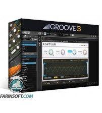 دانلود آموزش Groove 3 KONTOUR Explained