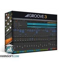 آموزش Groove 3 Mixing Drums in Logic Pro X