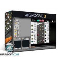 دانلود آموزش Groove 3 Softube Modular Know-How: The Basics