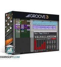 آموزش Groove 3 Building a DAW Mix Template