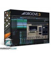 آموزش Groove 3 Drum Replacement Explained