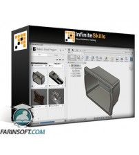 آموزش Infinite Skills Master Part Modeling with Autodesk Fusion 360 Training Video