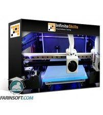دانلود آموزش Mastering Desktop 3D Printing with Simplify3D Training Video