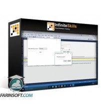 دانلود آموزش Intermediate Windows Presentation Foundation Training Video