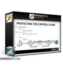 دانلود آموزش Securing Enterprise LANs Using the Junos OS Training Video