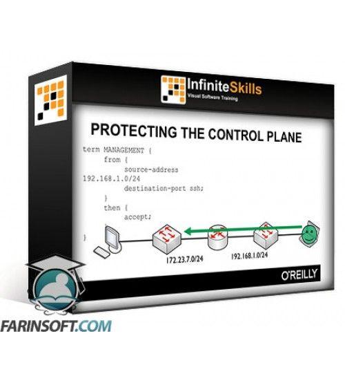 آموزش Infinite Skills Securing Enterprise LANs Using the Junos OS Training Video