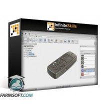 آموزش Infinite Skills Component Design with Autodesk Fusion 360 Training Video