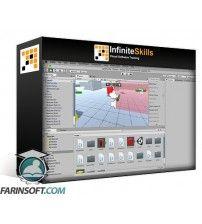 آموزش Infinite Skills Creating First-Person Shooter Games with Unity Training Video