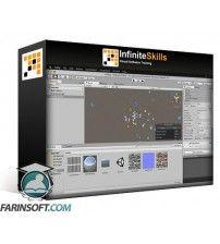 آموزش Infinite Skills Getting Started with Game Development in Unity Training Video