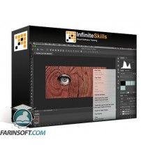 دانلود آموزش Creating Cinemagraphs in Adobe Photoshop Training Video