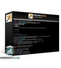 آموزش Infinite Skills Oreilly Learning Path Learn Web Programming with PHP