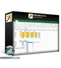 آموزش Infinite Skills Learning Microsoft Excel 2016
