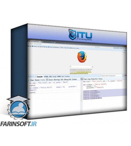 آموزش ITUniversity JavaScript Essentials