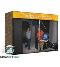 آموزش Kelby Training From Flat to Flattering: Lighting Tricks from a Hollywood Set
