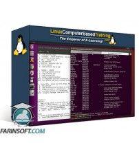 آموزش LinuxCBT LinuxCBT RedCacheD Edition