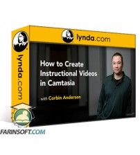 آموزش Lynda How to Create Instructional Videos in Camtasia