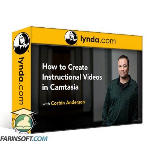 آموزش Lynda How to Create Instructional Videos in Camtasia