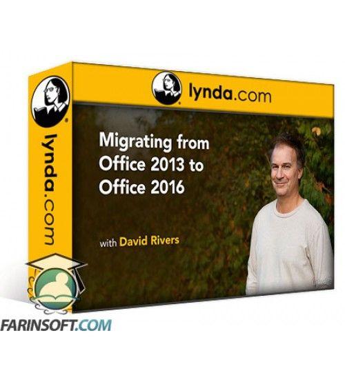 آموزش Lynda Migrating from Office 2013 to Office 2016