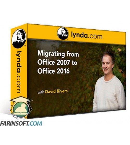 آموزش Lynda Migrating from Office 2007 to Office 2016
