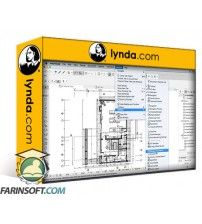 دانلود آموزش Lynda ArchiCAD: Management & Collaboration