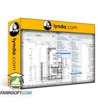 آموزش Lynda ArchiCAD: Management & Collaboration