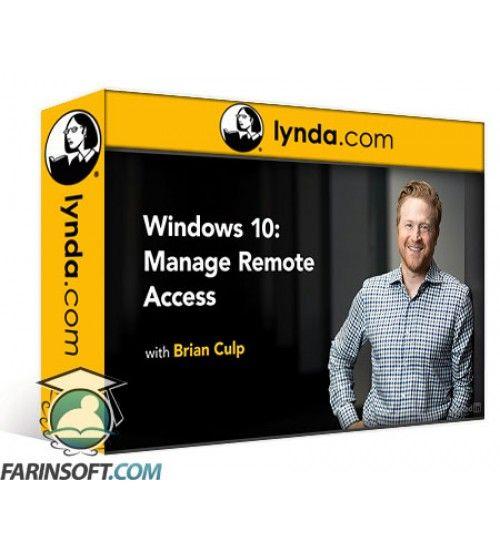 آموزش Lynda Windows 10: Manage Remote Access
