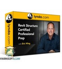 آموزش Lynda Cert Prep: Revit Structure Certified Professional
