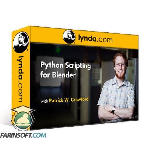 آموزش Lynda Python Scripting for Blender